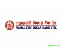 Mahalaxmi Bikas Bank Limited (Nepalgunj)