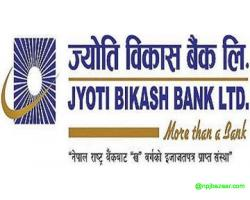 Jyoti Bikash Bank Limited (Nepalgunj)