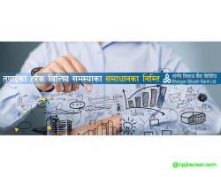 Bhargav Bikash Bank Limited (Nepalgunj)