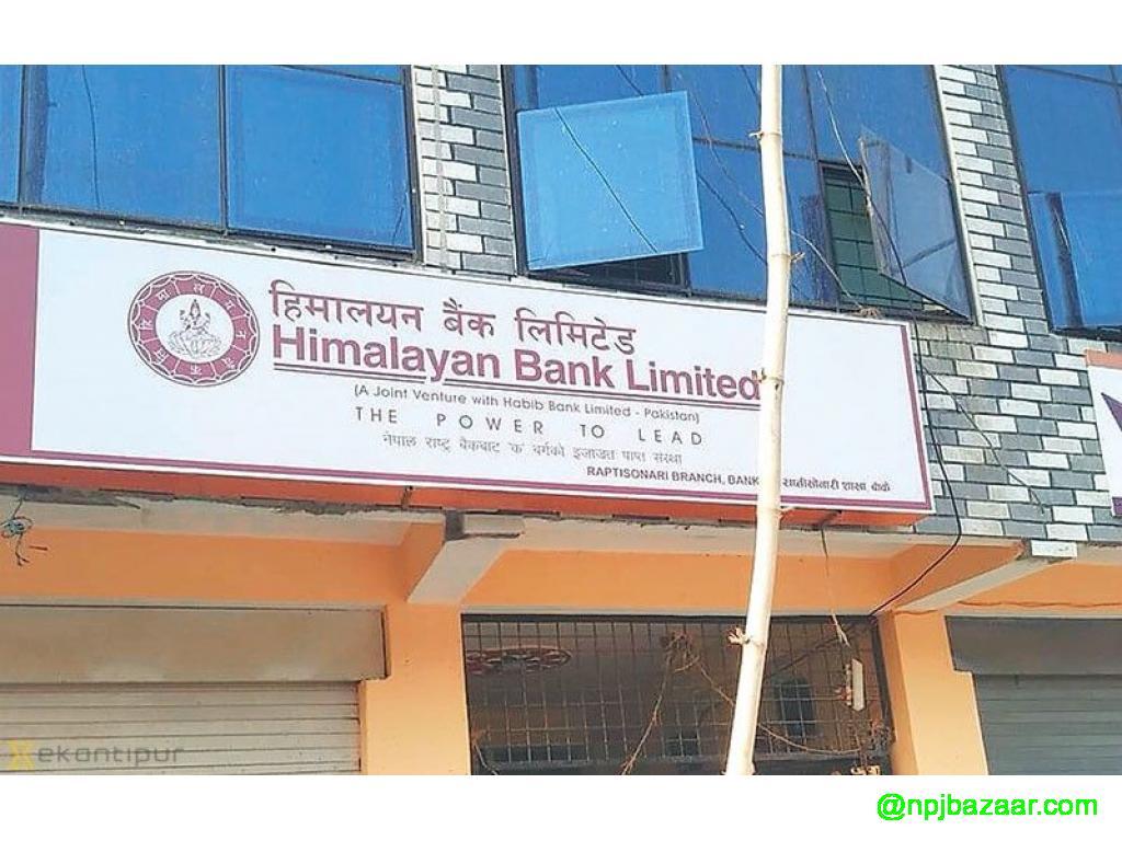 Himalayan Bank Ltd. Nepalgunj