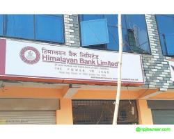 Himalayan Bank Ltd. Nepalgunj
