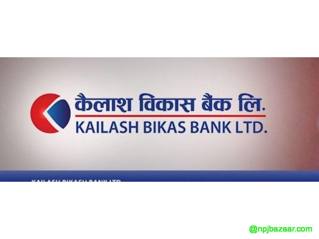 Kailash Bikas Bank Limited