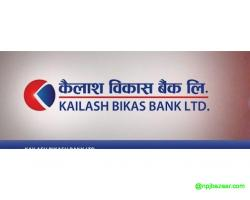 Kailash Bikas Bank Limited