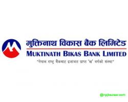 Muktinath Bikas Bank Ltd.