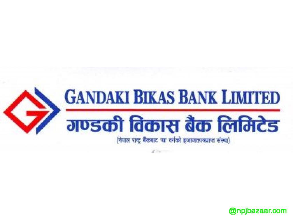 Gandaki Bikas Bank Limited