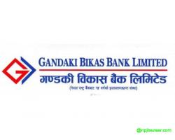 Gandaki Bikas Bank Limited