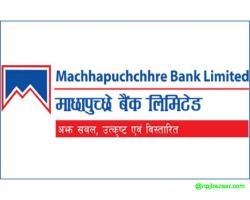 MachhaPuchhre Bank